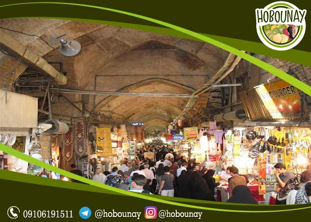بازار حبوبات تهران کجاست