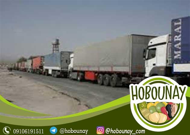 صادرات حبوبات بسته بندی شده