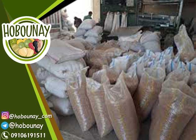 قیمت حبوبات در مولوی