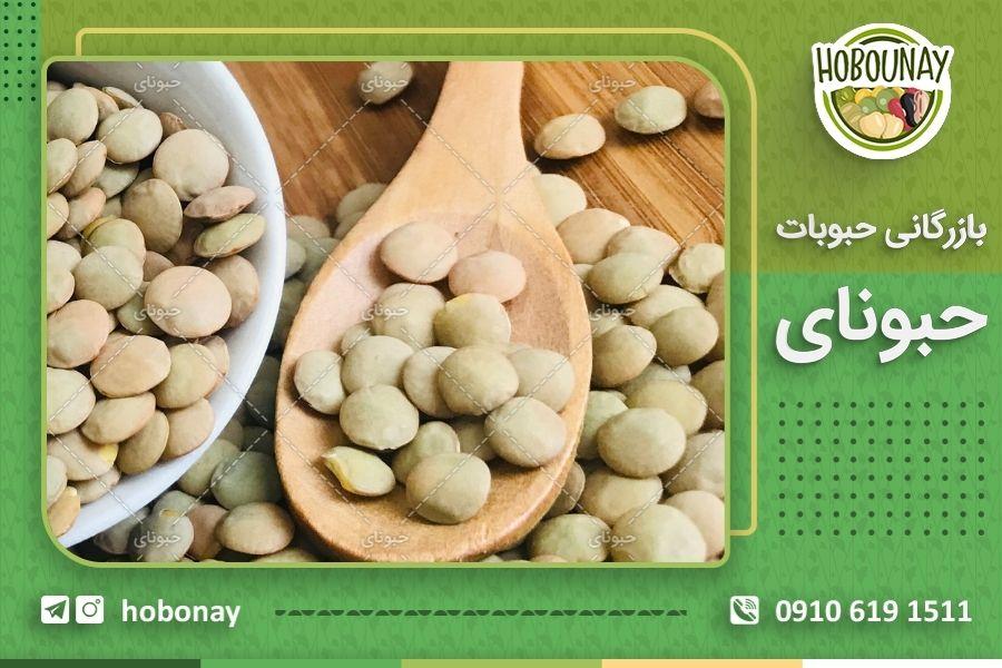کیفیت عدس ایرانی در بازار