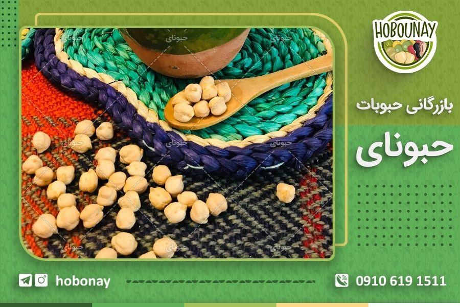 قیمت خرید نخود سه خان در بازار