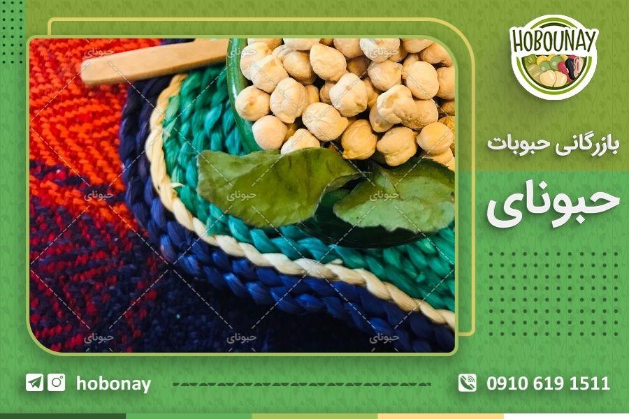صادرات انواع نخود به سایر کشورها