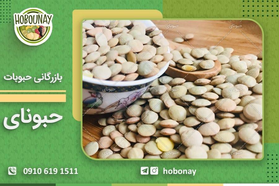 جدیدترین قیمت در سایت مرکز تجاری حبوبات ایران