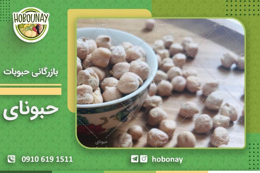 تعیین قیمت نخود در کرمانشاه
