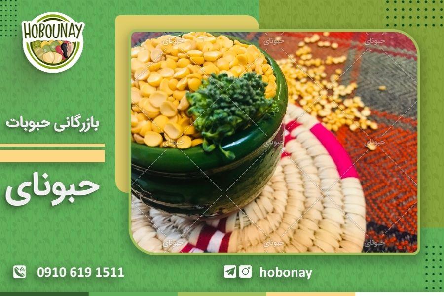 اطلاع از قیمت لپه امروز بصورت آنلاین
