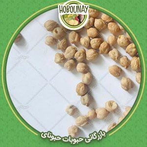 مرکز خرید و فروش مستقیم نخود کرمانشاه