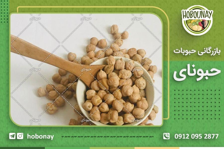 مزارع تولید نخود فله در ایران