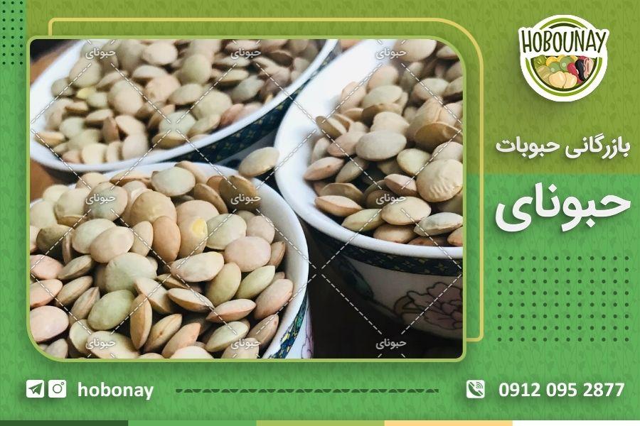 خرید از مراکز فروش حبوبات فله در تهران