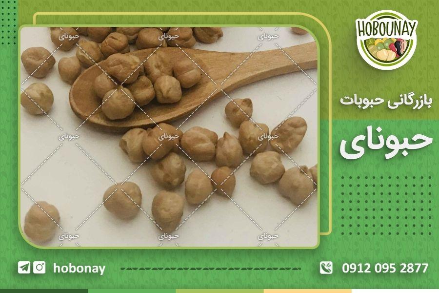 صادرات انواع حبوبات با کیفیت