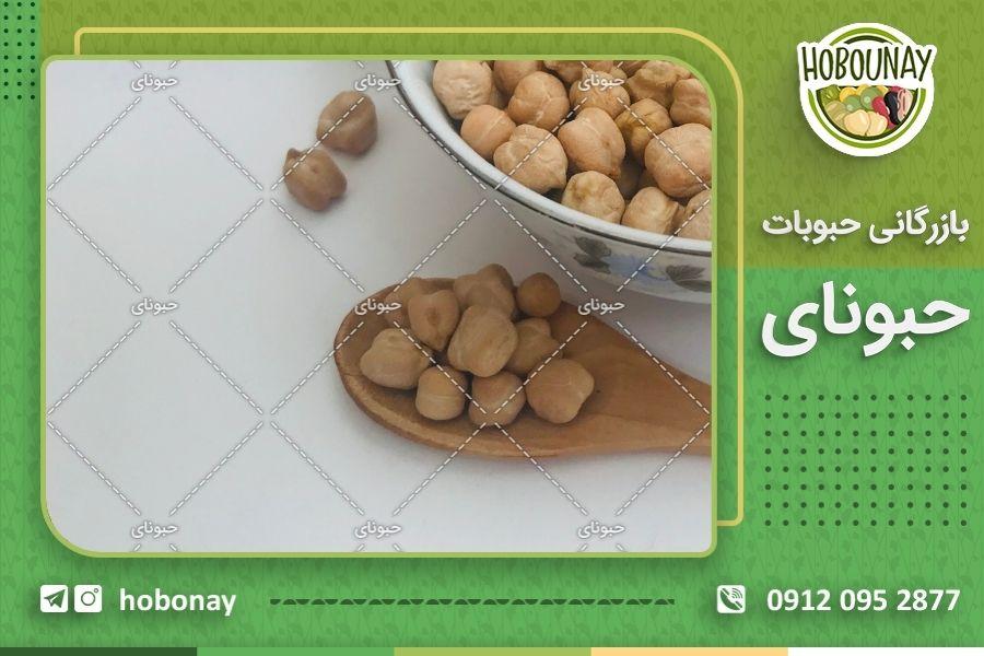اطلاع از قیمت آنلاين نخود کرمانشاه در بازار