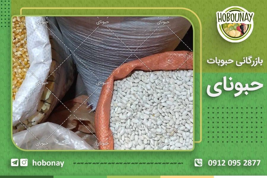 فروشگاه های عمده فروشی حبوبات تبریز