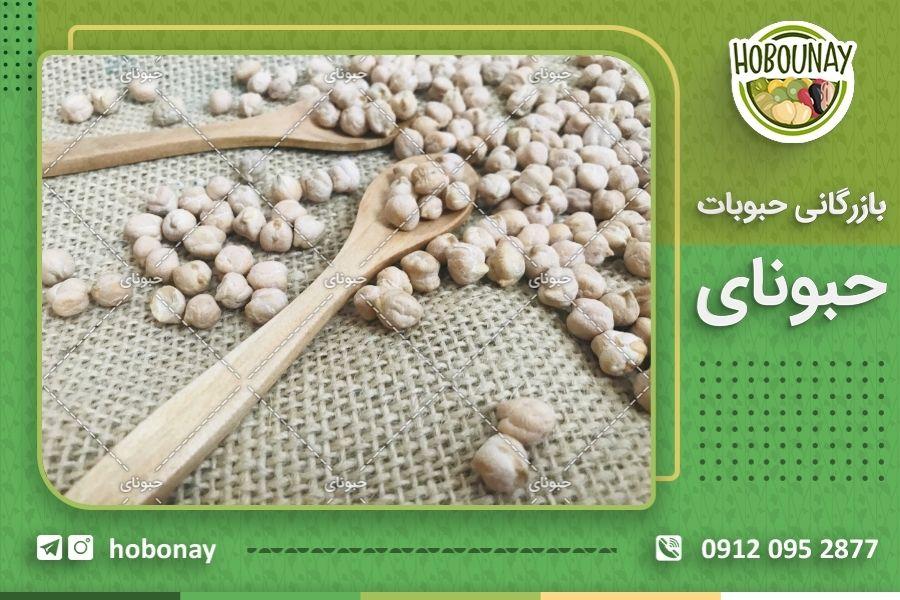 قیمت نخود کرمانشاه در بازار ایران