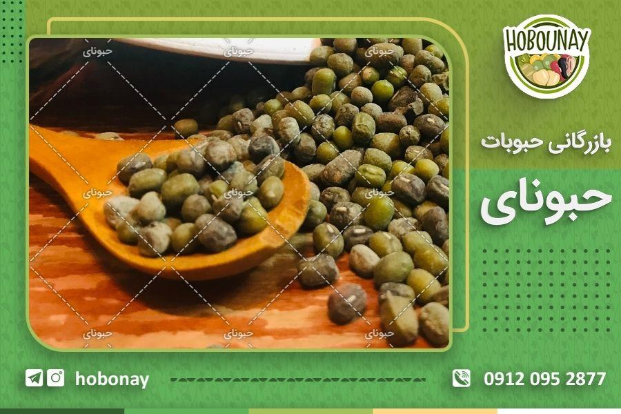 از مراکز فروش حبوبات فله در تهران بیشتر بدانید