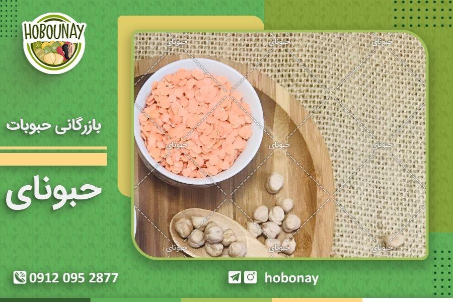 لیست انواع محصولات حبوبات در ایران