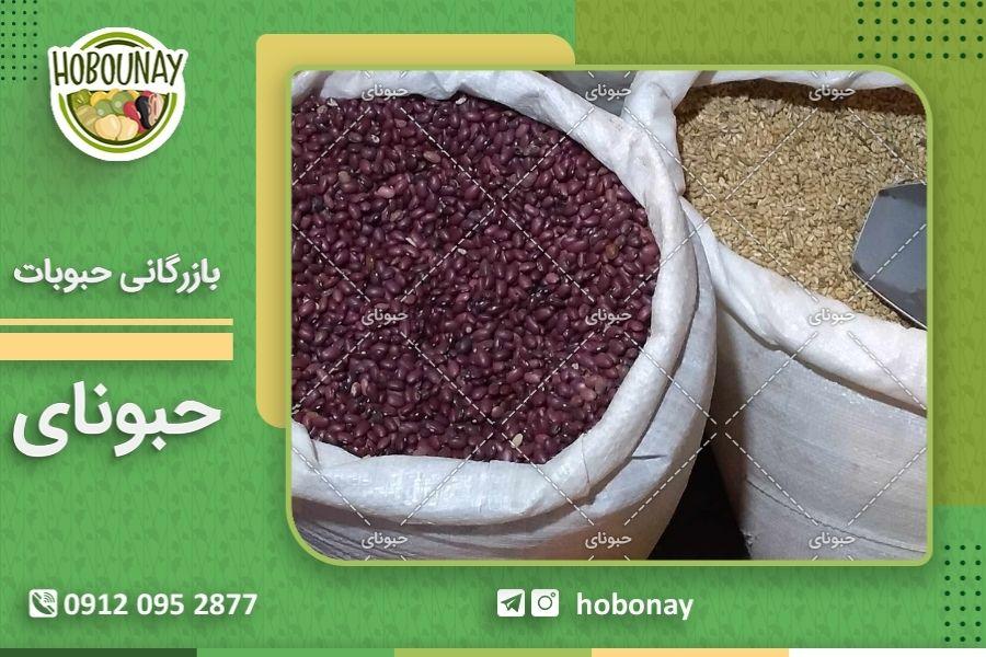 لیست حبوبات تولید شده در ایران