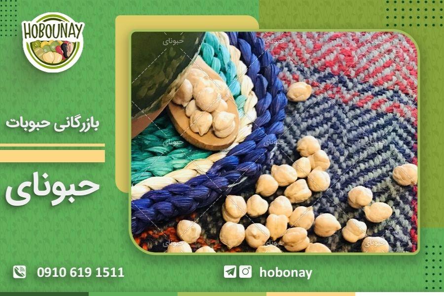 قیمت نخود در بازار امروز کرمانشاه