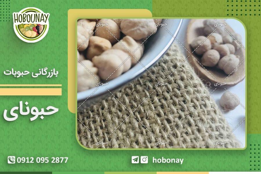 صادرات انواع نخود فله در بازار