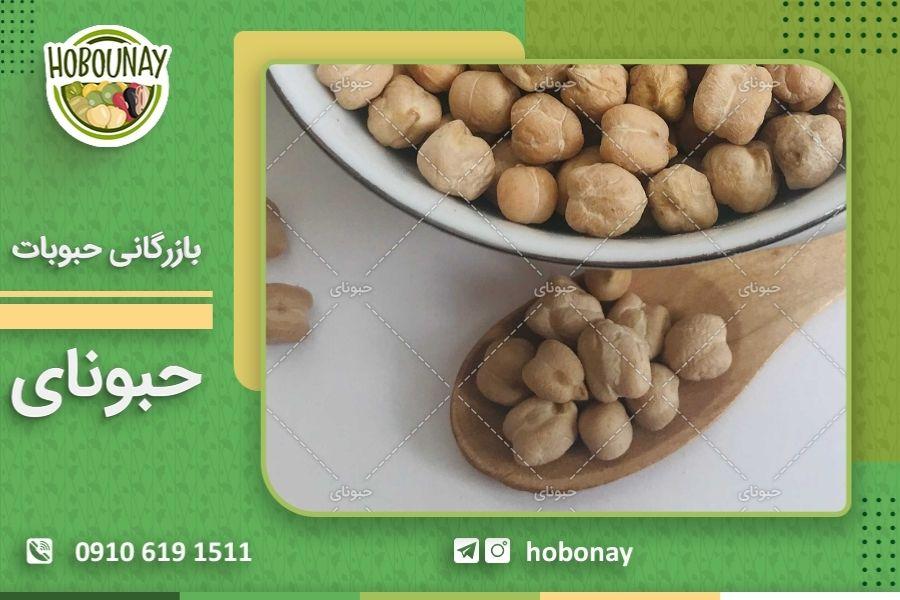 مراکز تولید و کشت نخود در ایران