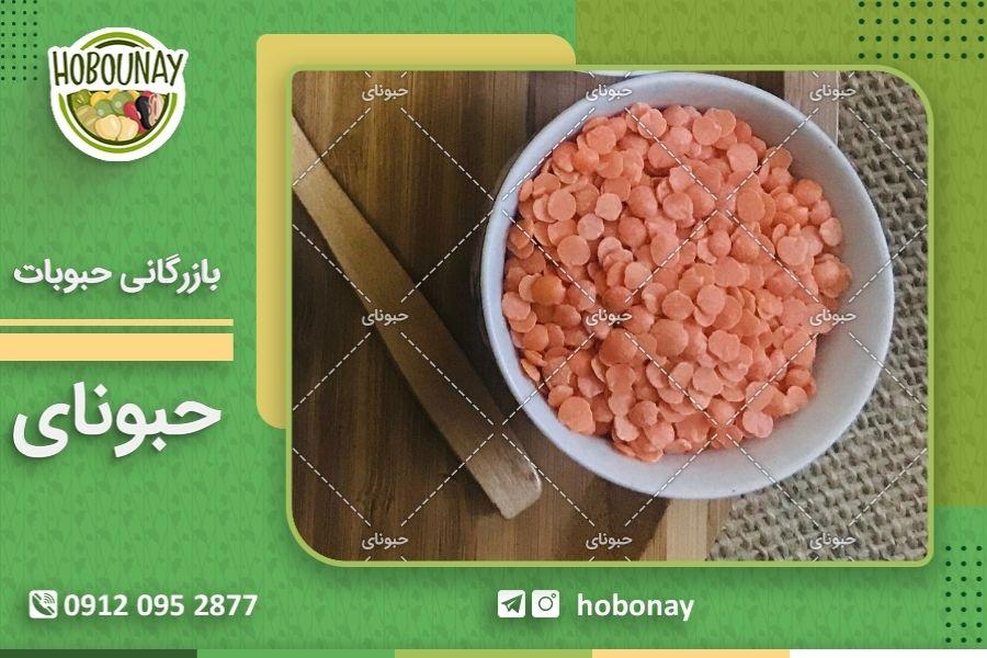 قیمت روز حبوبات در مراکز فروش عمده