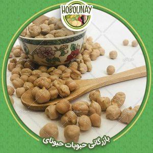 اطلاع از قیمت روز نخود در بازار کرمانشاه