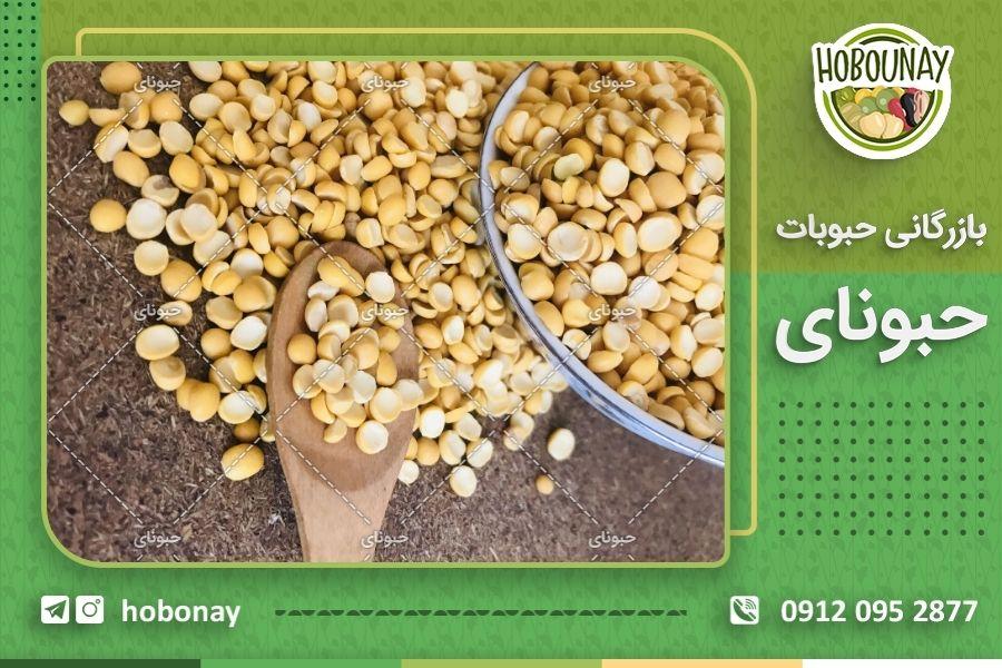 لیست انواع حبوباتی که در ایران کاشت و تولید می شود