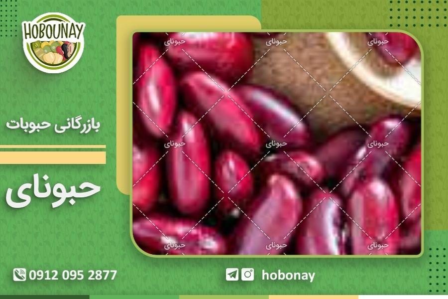 صادرات لوبیا قرمز کپسولی مرغوب به کشور ترکیه