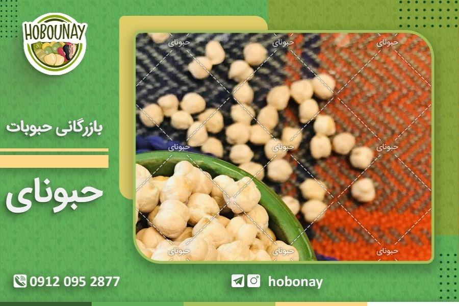 قیمت نخود سفید در بازار تهران